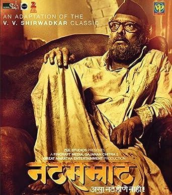 Amazoncom Natsamrat Bollywood Marathi With English