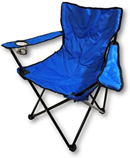 Armchair for Beach/C&ing/Event with Carry-case is Collapsable and Lightweight  sc 1 st  Amazon.com & Amazon.com : Genji Sports Pop Up Family Beach Tent And Beach ...