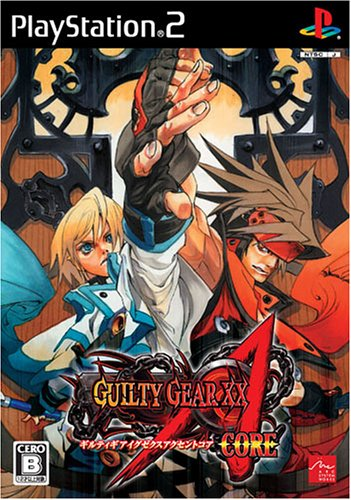 Guilty Gear XX Accent Core (Requires Japanese PS2 - Japanese Language Import) (Accent Imports)