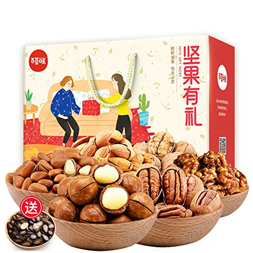 Aseus Chinese delicacies 1338g gift bag 8 bags of nuts and snacks combination package by Aseus-Ltd (Image #3)
