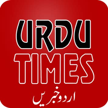 Amazon com: Urdutimes - Online Urdu Newspaper for American