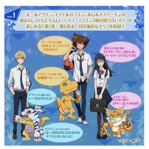 Bandai Digimon Adventure Complete Selection Animation Digivice tri. Memorial ( CSA Digivice tri. Memorial ) by Bandai (Image #2)