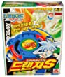 Beyblade A-2 Dranzer S Spin Gear System Topblade