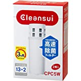 Cleansui CPC5W CPC5W-NW Replacement Cartridge For Cleansui Water Purifier Filter Jug