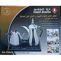 Gulf Dalla Liquid Arabic Coffee Machine,Silver - GA-C9845