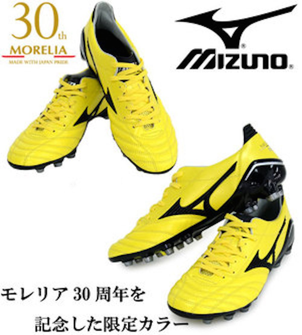 Mizuno Morelia Neo MD Made in Japan LTD F62
