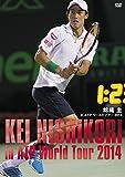 錦織圭 in ATPワールドツアー 2014 [DVD]