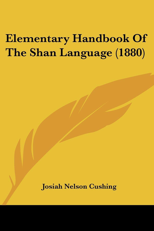 Elementary Handbook of the Shan Language (1880)