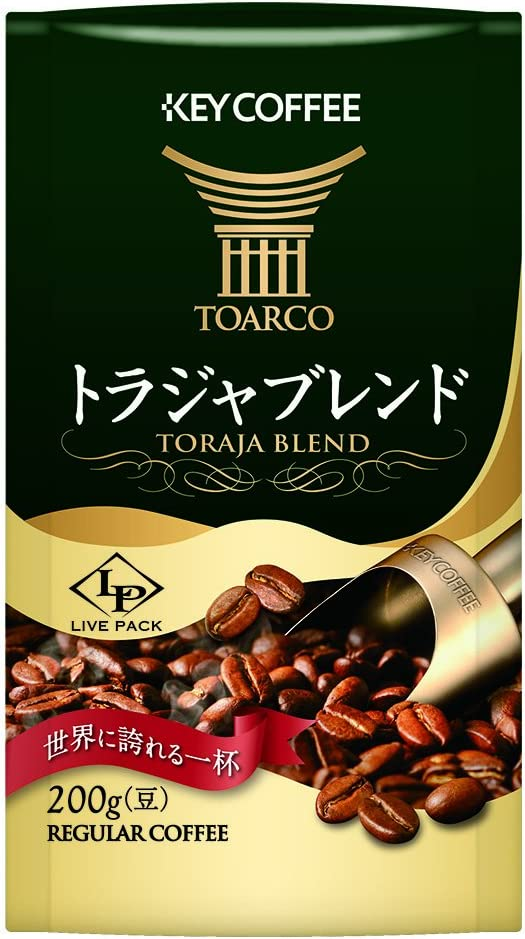 豆 消費 税 コーヒー