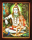 Lord Shiva Doing Meditation in Himlaya with Child, a Poster Painting with Frame for Hindu Religious Worship Purpose