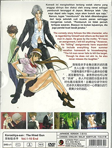 KOROSHIYA-SAN : THE HIRED GUN - COMPLETE TV SERIES DVD BOX SET ( 1-12 EPISODES )
