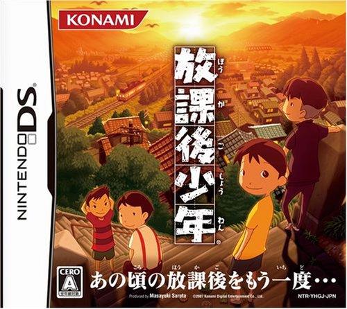 Houkago Shounen [Japan Import] by Konami