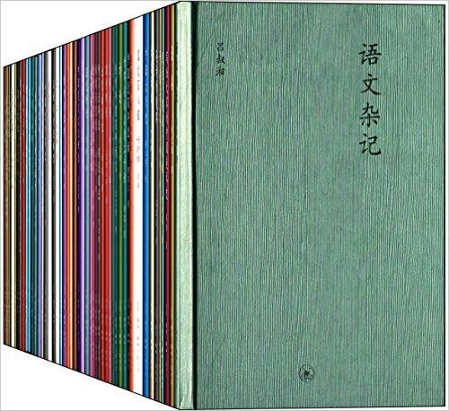 中学图书馆文库 (第1辑) (49种) (套装共49册) ebook