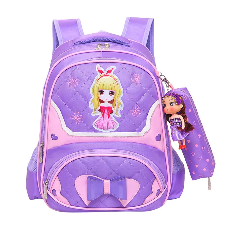 Zhhlaixing Chicas Colegio Mochila Alumnos Bolsa para la Escuela Niña Linda Dulce Princesa Estilo Girls Backpack Impermeable Material Bolsas