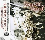 Miyuki Nakajima Tribute: Yourself Myself