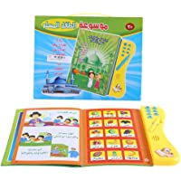 Kids Learning Book Audible Electronic Arabic Language Books