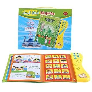 Garosa Libro di apprendimento per Bambini Audible Electronic Arabic Language Books Libri di Studio cognitivo Multifunzionale per Lo Sviluppo del Bambino
