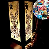 Chinese Dragon Handmade Asian Oriental Wood Table Paper Gift Bedside Night Light Bulbs Bedroom Accessories Home Decor Living Room Bedside Homemade Art Garden Outdoor Floor Japanese Modern Vintage Christmas Desk Lamp; Free Adapter; Us 2 Pin Plug #630