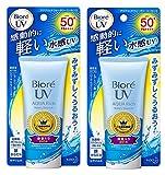 Biore Sarasara UV Aqua Rich Watery Essence Sunscreen SPF50+ PA++++ 50g (Pack of 2)