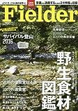 Fielder vol.30 大特集:野生食材図鑑 (SAKURA・MOOK 73)