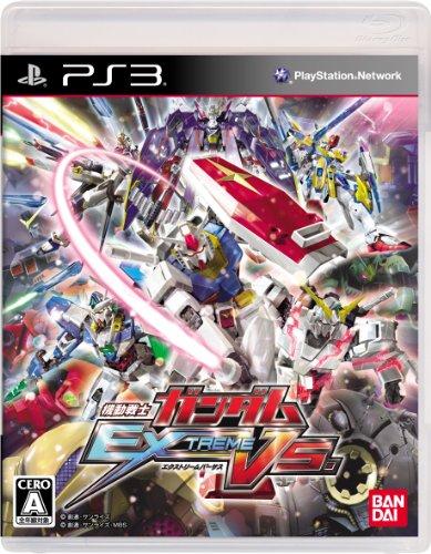 Bandai Namco Mobil Suit Gundam Extreme Vs. for PS3 [Japan ()