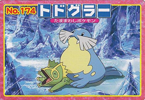 Pokemon Card Japanese - Sealeo vs. Kecleon 174 - Advanced Generations - VS