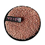 Inverlee Microfiber Makeup Remover Pads Reusable Soft Face Facial Cleaning Puffs Towels Travel Size (Coffee)
