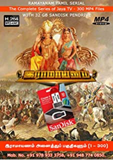 Amazon in: Buy Ramayanam Tamil Dvd(Sampoorn Ramayan Tamil