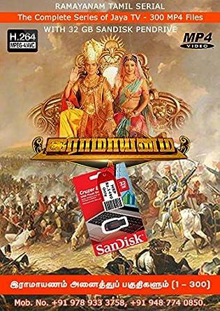 Ramayanam episode 100 | Ramayanam Sun Tv Serial In Tamil