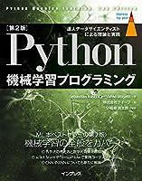 https://images-na.ssl-images-amazon.com/images/I/61qCGR2QqGL.SL200.jpg