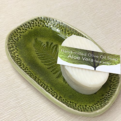 JANECKA Green Fern Oval Tray 6.5
