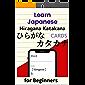 "Learn Japanese 50""on"" Hiragana Katakana Card for Beginners ver.kindle: Hiragana Katakana Flash Card"