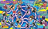 Uchu Sentai Kyuranger to Asobou Super Lucky (Kodansha Mook (MOOK TV magazine))