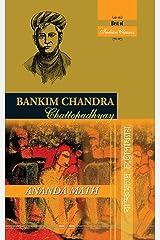 Ananda Math Kindle Edition