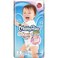 MamyPoko Air Fit Pants Boy, L, 44ct (Packaing may vary)