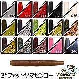 ゲーリーヤマモト(Gary YAMAMOTO) 3インチファットヤマセンコ-#240