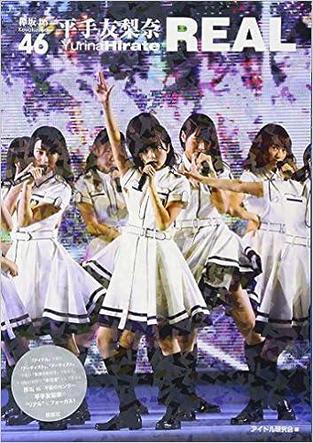 【風に吹かれても】欅坂46★2114【本スレ】 YouTube動画>9本 ->画像>301枚