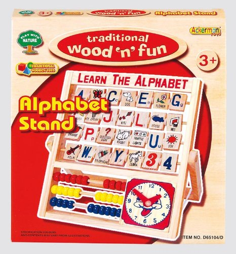 Childrens Alphabet Name Learning Abacus Downtown B0015INM7E