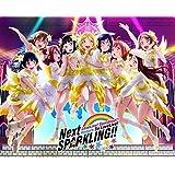【店舗限定特典あり】ラブライブ! サンシャイン!! Aqours 5th LoveLive! ~Next SPARKLING!!~ Blu-ray Memorial BOX (完全生産限定) (B5ポートレートフォルダ(ライブロゴ・ライブキービジュアル使用)) (ポートレート9枚セット(立ち絵イラスト使用)) (チケット風クリアしおり9枚セット&クリアチケットファイル(立ち絵イラスト使用))