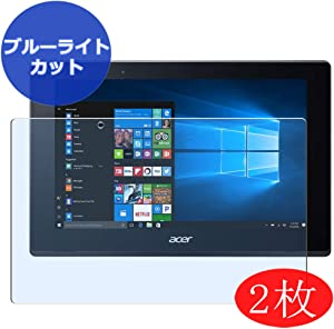 "【2 Pack】 Synvy Anti Blue Light Screen Protector for Acer Aspire Switch 10 SW5-017 / SW5-017p 10.1"" Screen Film Protective Protectors [Not Tempered Glass]"