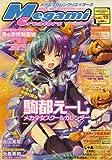 Megami MAGAZINE Creators vol.15