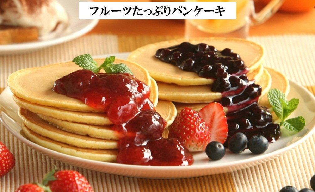 Aohata whole fruit strawberries 255gX4 pieces