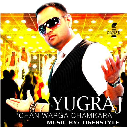 music chamkara mp3