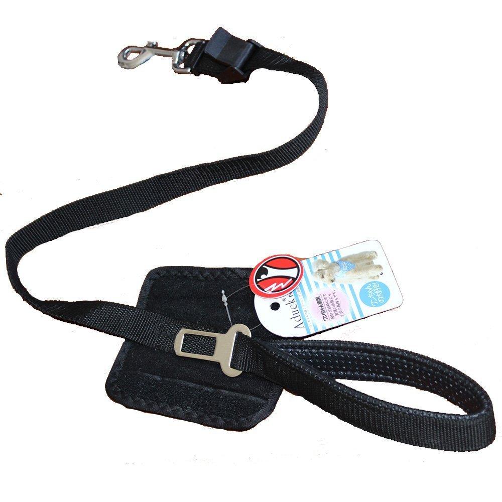 Black Pet Dog Car Safety Seat Belt Tether, Leads with Soft Padded Handle, Adjustable Safety Seatbelt Harness for Car Vehicle, Black