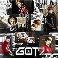 MY SWAGGER(初回生産限定盤B)(DVD付)