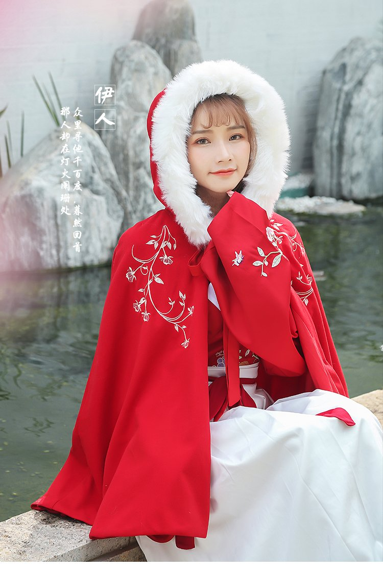 Generic Embroidered traditional Chinese clothing autumn and winter coat jacket skirt dress daily with short red cape thick warm coat for women girl
