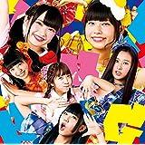 BBG (限定盤) (DVD付)