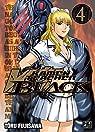 Kamen Teacher Black, tome 4 par Fujisawa
