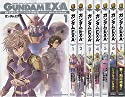 GUNDAM EXA コミック 全7巻完結セット (カドカワコミックスA)