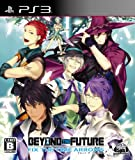 BEYOND THE FUTURE - FIX THE TIME ARROWS - PS3